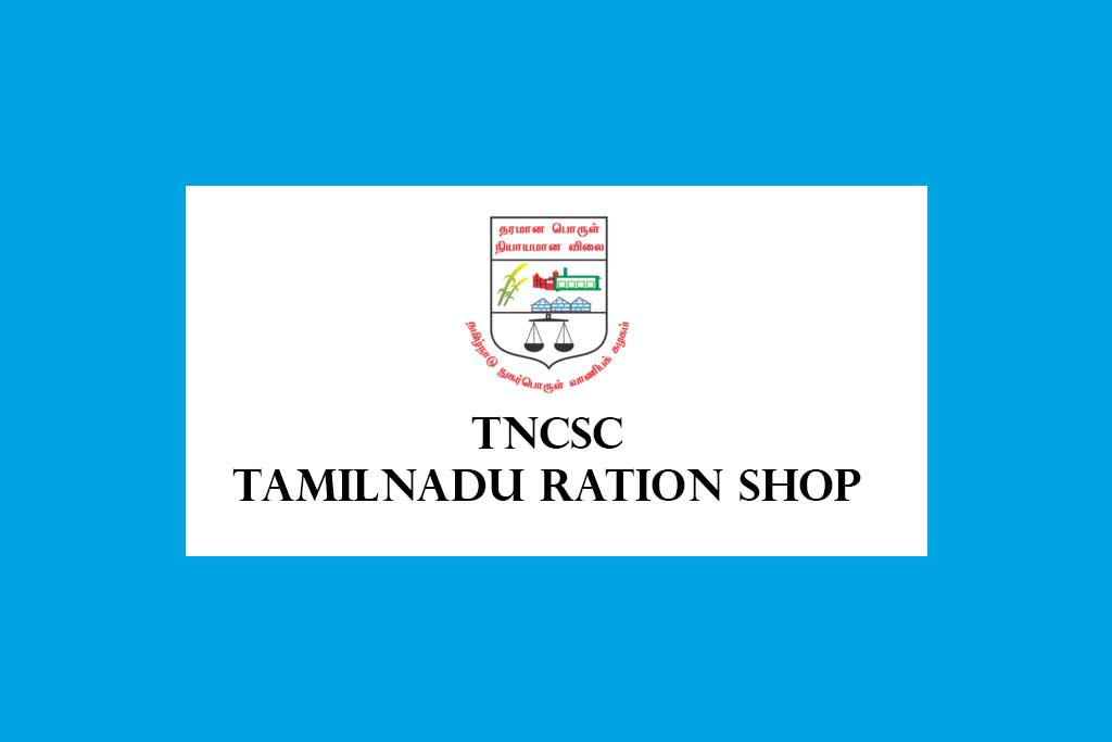 TNCSC Tamilnadu Ration Shop Recruitment 2020
