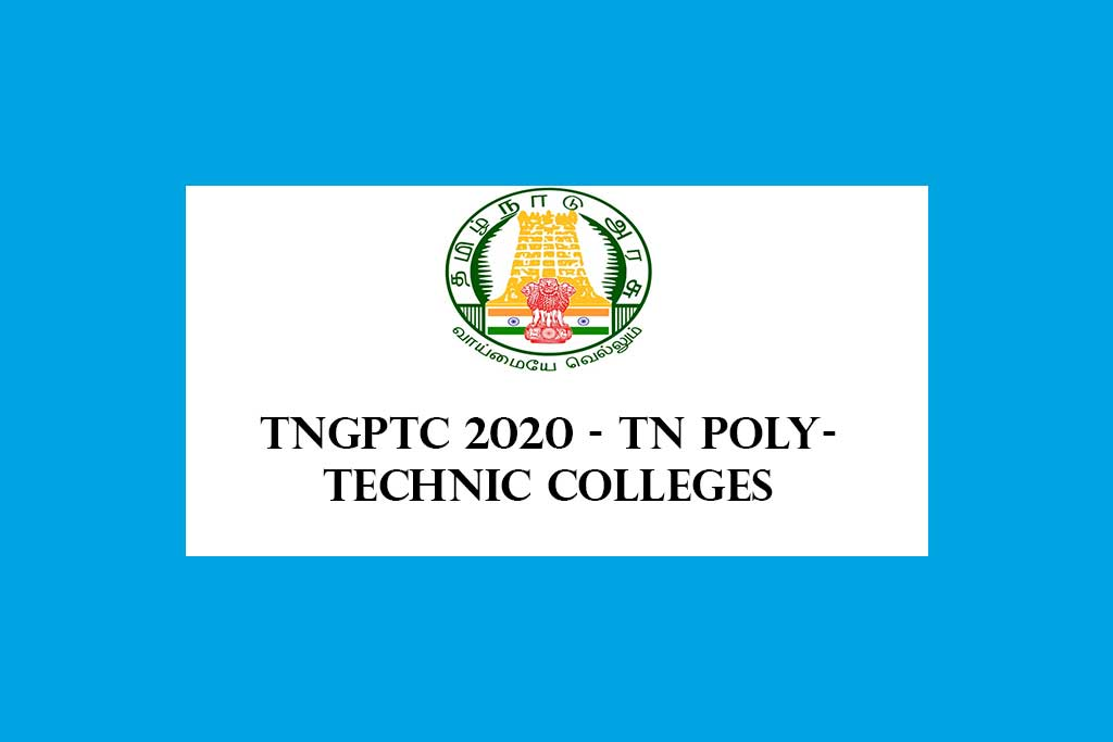 Tamilnadu Government Polytechnic Colleges Online Admission 2020-2021