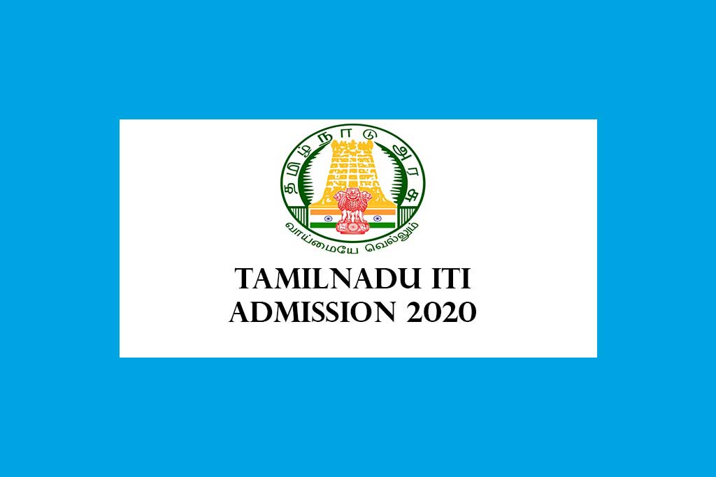 Tamilnadu ITI Admission 2020 – Tn ITI Online Application