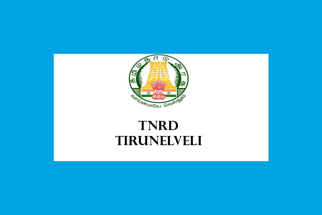 Tirunelveli TNRD Office Assistant Night Watchman Jeep Driver Recruitment 2020 – 6 Posts