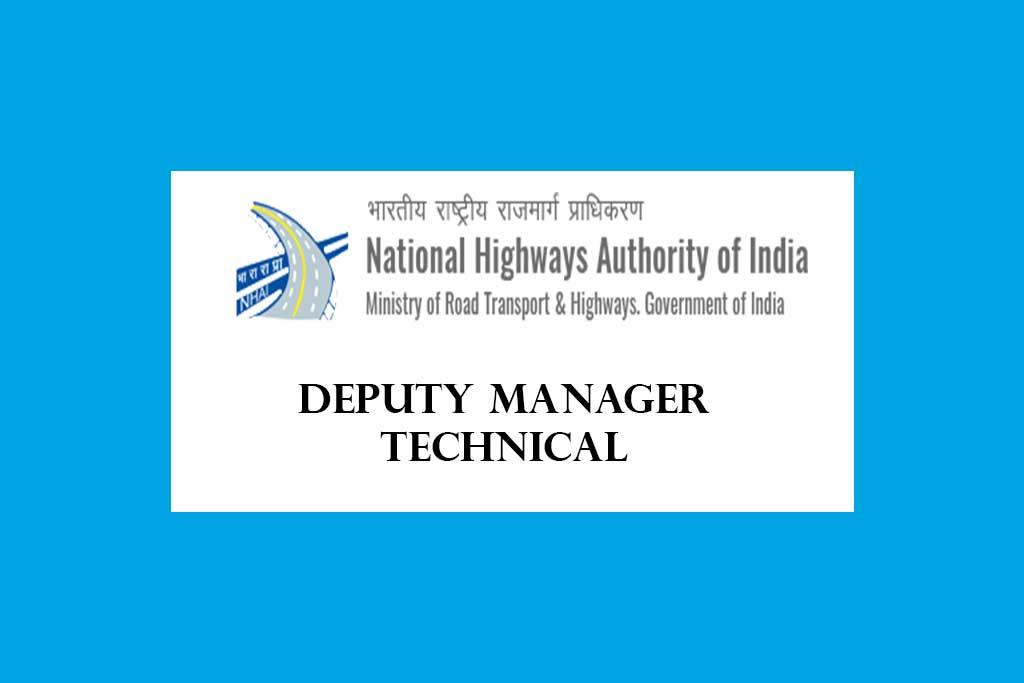NHAI Deputy Manager Technical Recruitment 2021 – 41 Posts